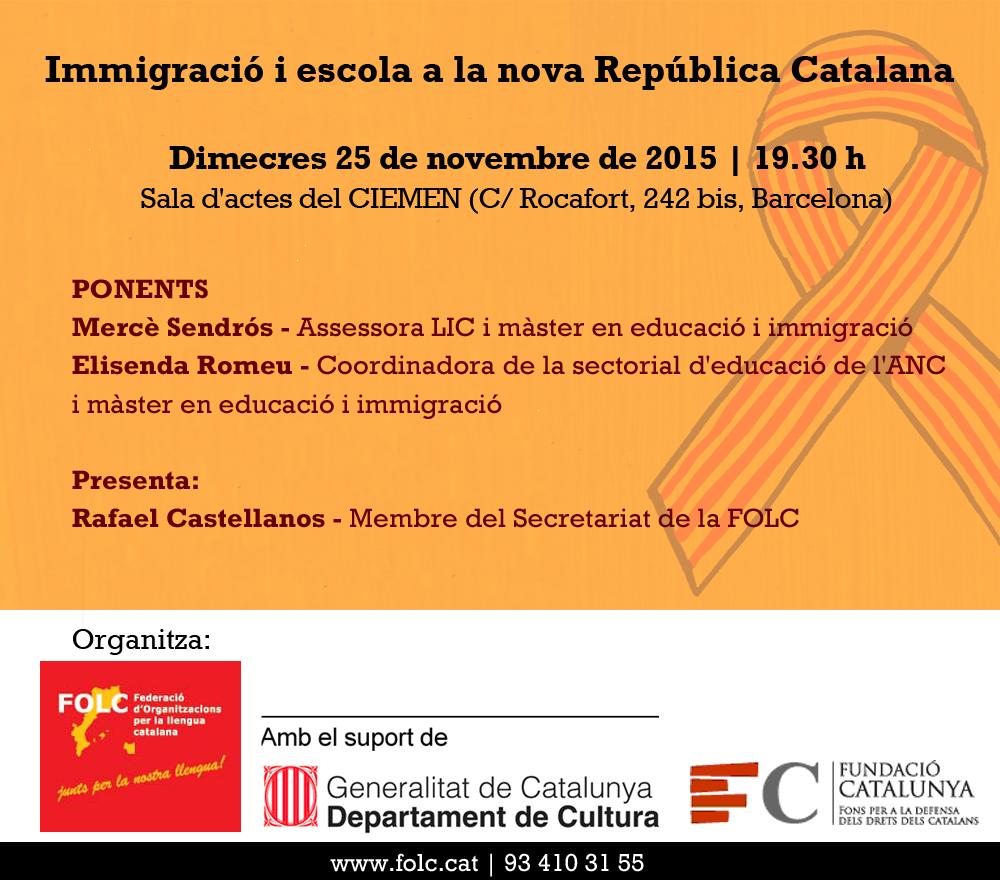 Invitacio-immigracio_escola