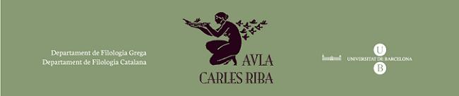 Aula Carles Riba
